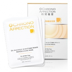 杏仁酸煥白生物纖維面膜 Hyaluronate & Collagen Bio-Cellulose Luxury Mask
