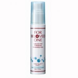 FOR BELOVED ONE 寵愛之名 三分子玻尿酸保濕系列-三分子玻尿酸保濕乳液