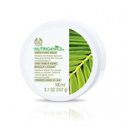 清潔面膜產品-活顏菁萃煥膚面膜 NUTRIGANICS SMOOTHING MASK