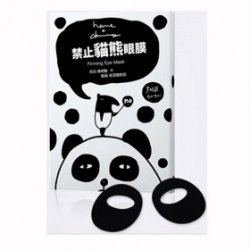 heme  馬來貘靠臉吃飯的秘密-馬來貘禁止熊貓眼膜