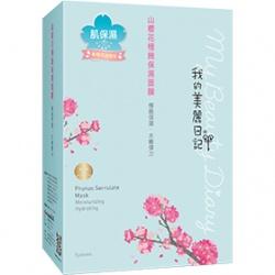 我的美麗日記 春櫻花漾系列-山櫻花極緻保濕面膜