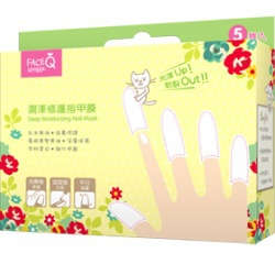 潤澤修護指甲膜