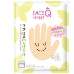 Face Queen 絕世愛美肌 身體保養-薄荷清爽嫩白護手膜(升級版)