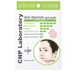 無瑕淨肌修護貼 Anti-Blemish Spot Pads