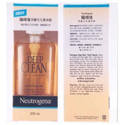 Neutrogena 露得清 洗顏-深層毛孔潔淨露