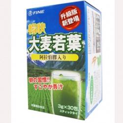 營養補給食品產品-暢快大麥若葉精力湯