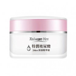 Taiwan Yes  乳霜-24hrs特潤玻尿酸精華霜 24hrs Hydrating Cream With Hyaluronic Acid