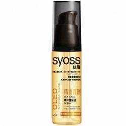 syoss 絲蘊 精油養護系列-精油養護精粹護髮油
