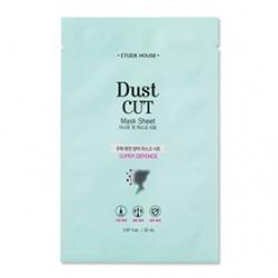 一塵不染~火山石淨化面膜 Dust Cut mask sheet
