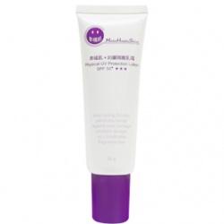 MakeHappySkin 幸福肌 防曬‧隔離-防曬隔離乳霜 SPF50+ PA+++