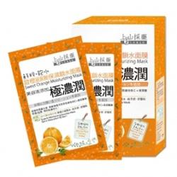 tsaio 上山採藥 面膜達人系列-甜橙玻尿酸保濕鎖水面膜