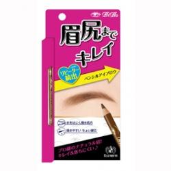 KISS ME 奇士美-開架 BiBo彩妝系列-BiBo Pretty漾眉筆