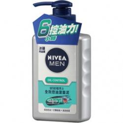 nini MONICA 男士系列-男士全效控油潔面泥