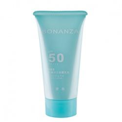 BONANZA 寶藝 身體防曬-防曬淨白身體乳液SPF50  PA+++(戲水用)