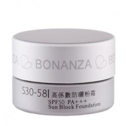 BONANZA 寶藝 身體防曬-防曬淨白身體乳液SPF51  PA+++