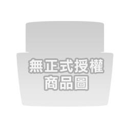 BONANZA 寶藝 全效防曬系列 -高係數防曬粉霜SPF50 PA+++