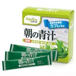Koplina 珂富麗娜 營養補給食品-早安青汁