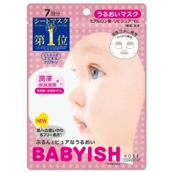 光映透嬰兒肌玻尿酸潤澤面膜
