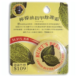 BURT`S BEES 小蜜蜂爺爺 指甲保養-檸檬油指甲修護霜 Lemon Butter Cuticle Cream