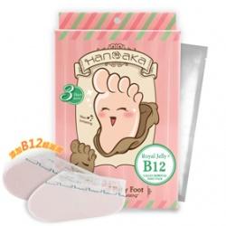 HANAKA 花戀肌 腿‧足保養-B12粉潤脫胎煥足膜
