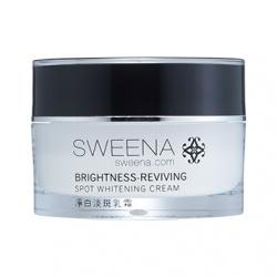 SWEENA 絲薇娜 亮白活膚-淨白淡斑乳霜 Spot Whitening Cream