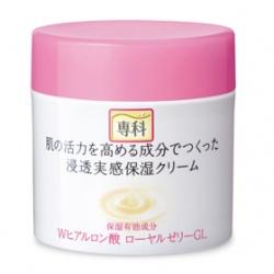 專科 保濕系列-保濕專科特潤乳霜