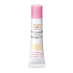 專科 保濕系列-保濕專科修護眼霜