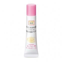 保濕專科修護眼霜