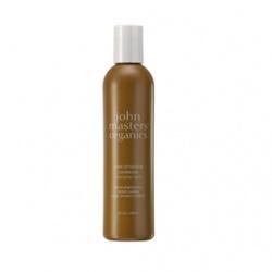 辣木護色潤髮乳(棕) Color Enhancing Conditioner-Brown