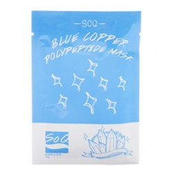 SoQ 保養面膜-藍銅胜肽面膜 Blue Copper Polyeptide Mask