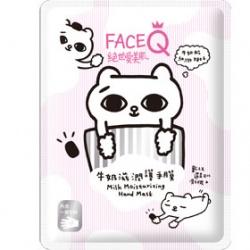 Face Queen 絕世愛美肌 身體保養-牛奶滋潤護手膜(升級版)