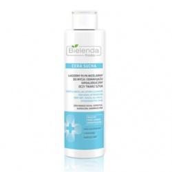 Bielenda 碧爾蘭達 化妝水-專護玫瑰保濕潔膚水(玻尿酸&大馬士革玫瑰) PHARM DRY SKIN sensitive micelar lotion 200ml