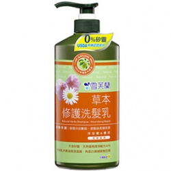 Cellina 雪芙蘭 洗髮-草本修護洗髮乳(滋養修護) Natural Herbs Shampoo - nourishing repair