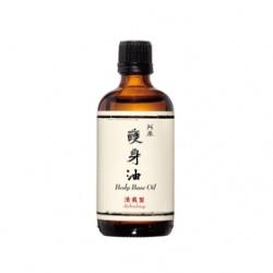 Yuan Soap 阿原肥皂 原生保養系列-護身油-清爽型