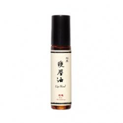 Yuan Soap 阿原肥皂 唇部保養-玫瑰護唇油