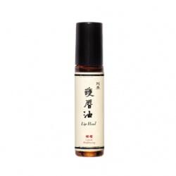Yuan Soap 阿原肥皂 唇部保養-檸檬護唇油
