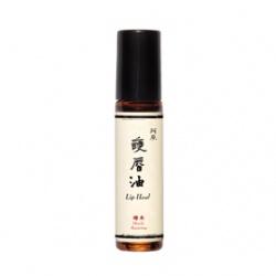 Yuan Soap 阿原肥皂 唇部保養-檜木護唇油