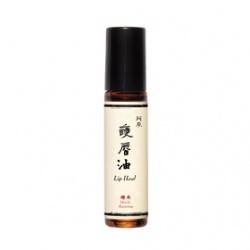 檜木護唇油
