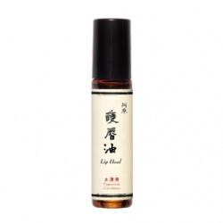 Yuan Soap 阿原肥皂 唇部保養-土薄荷護唇油