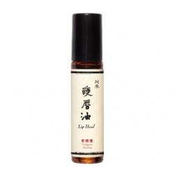 Yuan Soap 阿原肥皂 唇部保養-苦橙葉護唇油