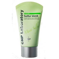 無瑕抗痘面膜 A-Clean Sulfur Mask