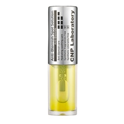 CNP Laboratory CNP Laboratory A級美膚系列-斯巴特淨膚精華液 Anti-Blemish Spot Solution