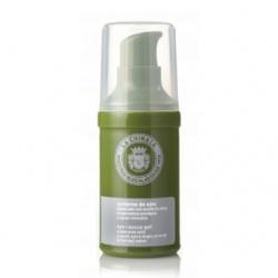 LA CHINATA 希那塔 眼部保養-純淨天然橄欖精華眼部凝膠