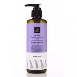保濕控油舒敏化妝水