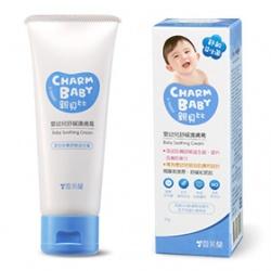 CHARM BABY 親貝比 特殊護理系列-嬰幼兒舒緩護膚膏 Baby Soothing Cream