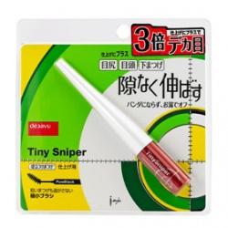 刷的假睫毛(短細毛專用) Tiny Sniper