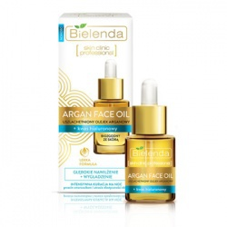夜間奇肌修護油倍潤保濕(摩洛哥&甜杏仁精華)  Actively Hydrating ARGAN FACE OIL enriched argan oil with hialuronic acid