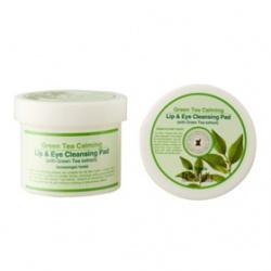 眼唇卸妝產品-綠茶舒緩潔顏巾&綠茶舒緩眼唇卸妝巾 Green Tea Calming Lip & Eye Cleansing Pad