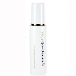 Vecs Gardenia  嘉丹妮爾 乳液-全效能青春活化乳