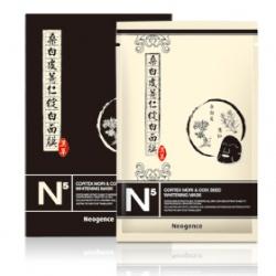 Neogence 霓淨思 N5漢萃黑面膜系列-桑白皮薏仁綻白面膜